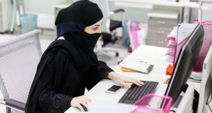 السعودية تبدأ إعادة توطين قطاع السياحة والفندقة وتمكين المرأة المطلقة