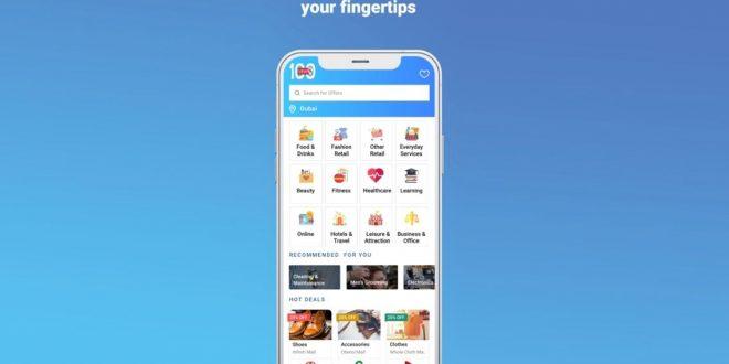 تطبيق هاندرد للهواتف المحمولة يطلق منصة تتيح للمستخدمين اكتشاف أفضل العروض