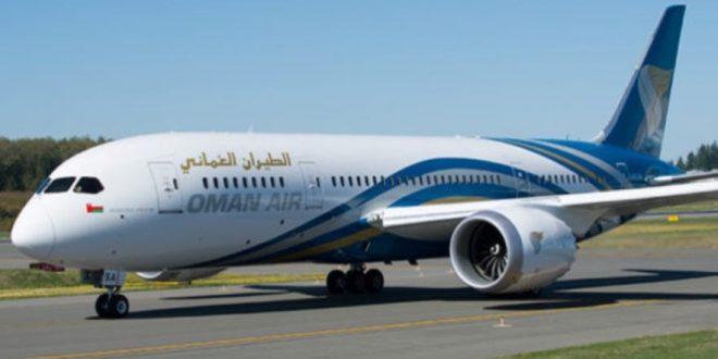 الطيران العماني يصدر تعليمات جديدة حول موعد إقلاع الرحلات