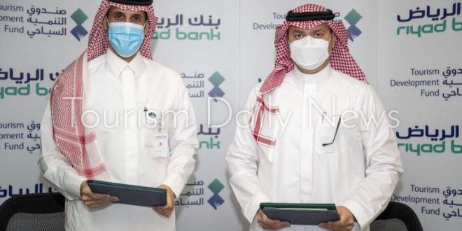 """صندوق التنمية السياحي و بنك الرياض يطلقان برنامج """"شركاء السياحة"""""""