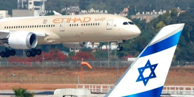 تل أبيب تنضم إلى شبكة رحلات الاتحاد للطيران