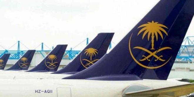 إلغاء رسوم إعادة الحجز والإصدار وتغيير سير الرحلات بالطيران السعودي