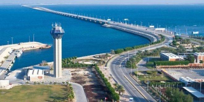 البحرين تستعد لاستقبال آلاف الزوار السعوديين عبر جسر الملك فهد من الاثنين