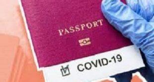الحكومة الايطالية تطلق جواز سفر كورونا لتسهيل حركة السياح عبر البلاد