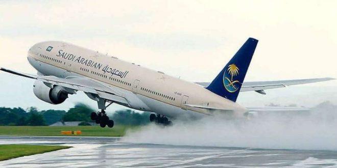 السعودية تضع شرطا جديدا للمسافرين من أجل دخول المطارات والصعود إلى الطائرة