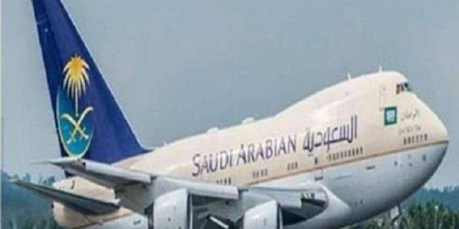 الطيران السعودي في بيان رسمي إنهاء تعليق السفر الدولي لـ 43 وجهة دولية
