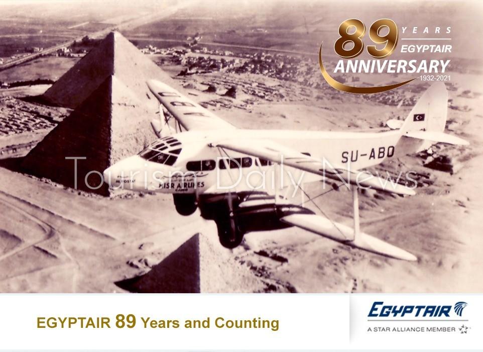 تذاكر وخدمات سفر مجانية وتخفيض 50 % في إحتفالات مصر للطيران بعيدها الـ 89