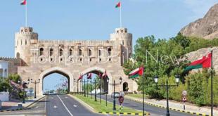حظر دخول المسافرين من مصر إلى سلطنة عمان اعتبارًا من التاسعة صباح الجمعة