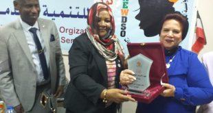 رئيس المعهد الأفريقى للسلام يكرم مؤسسة المرأة المصرية ويشيد بجهودها