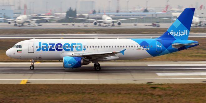طيران الجزيرة تسجل خسارة صافية بلغت 5.2 مليون دينار