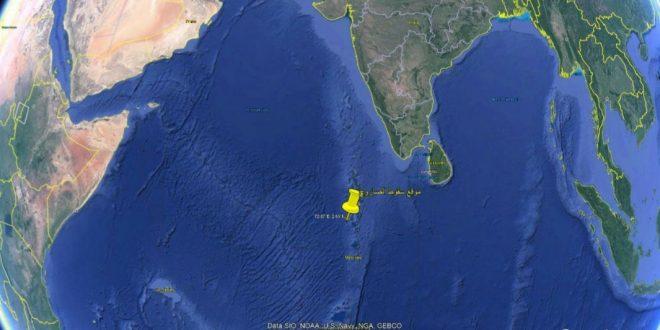 كواليس مرعبة لسقوط الصاروخ الصيني في جزر المالديف بعد عبوره لأجواء مصر