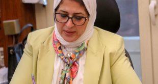 وزيرة الصحة تكشف إجراءات جديدة بمنافذ دخول البلاد تزامناً مع تحورات كورونا