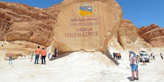 علام : مصر لديها 48 محمية طبيعية .. وادي الحيتان ورأس محمد الأكثر إهتماما