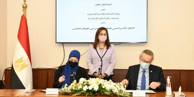 بروتوكول تعاون بين التخطيط ورجال أعمال إسكندرية حول التعافي الأخضر