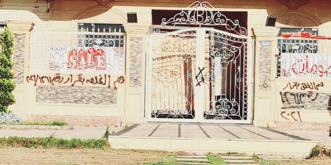 حملة ليلية لإزالة الإشغالات بمدينة العبور وإعادة المظهر الحضاري للمنطقة