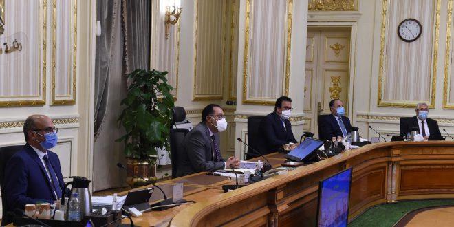 قرارات مهمة بشأن إجراءات الجمارك والجهات الرقابية في اجتماع مجلس الوزراء