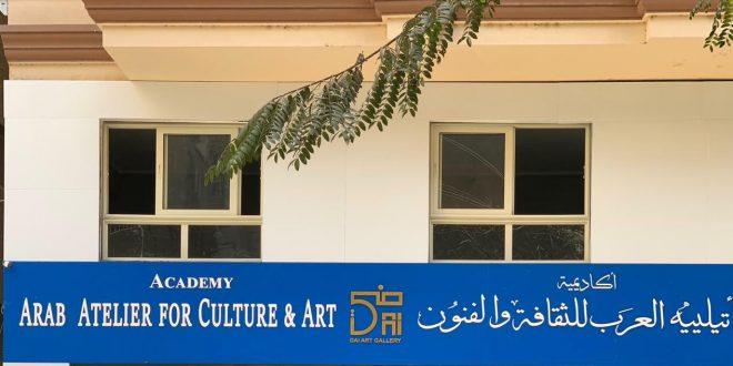 """150 فنانا فى افتتاح معرض """"مختارات عربية"""" الثالث بجاليرى ضي غداً"""