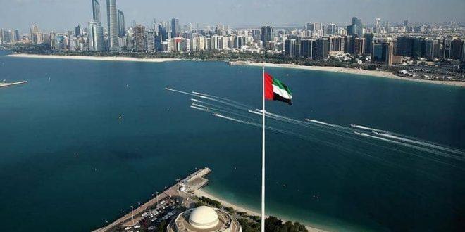 الإمارات تعفي مرافقي السياح أقل من 18 عاماً من رسوم تأشيرة الدخول السياحية