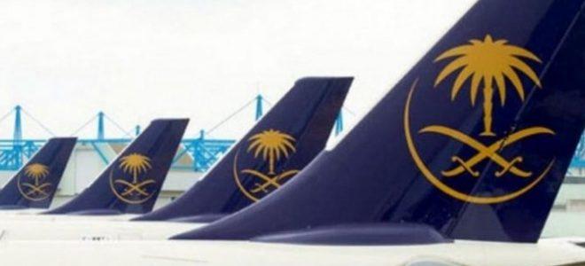 3 تعليمات جديدة وهامة للمسافرين من مصر إلى السعودية وإستثناء 6 فئات