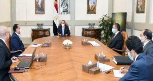 الرئيس السيسي يتابع الموقف التنفيذي لمشروعات التنمية السياحية