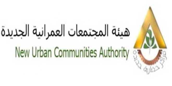 المجتمعات العمرانية تحذر من التعامل على أراضى مدينة نجع حمادى الجديدة