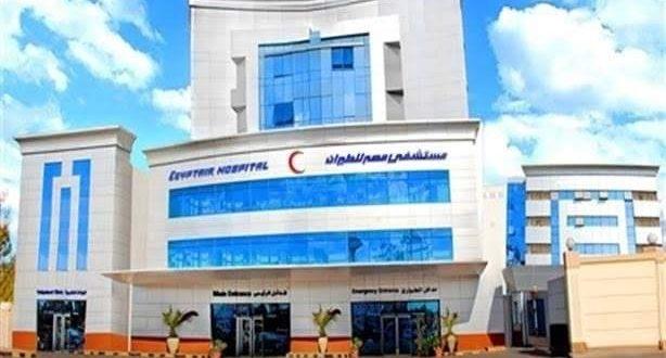 مستشفي مصر للطيران تحصل علي تسجيل الاعتماد والرقابة الصحية