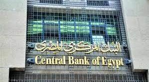 وزير السياحة : مبادرة البنك المركزى ساعدت فى دعم القطاع بـ 6 مليارات جنيه