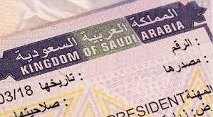 السعودية تصدر تعميماً جديداً للقادين إلى أراضيها وتمدد صلاحيات التأشيرات