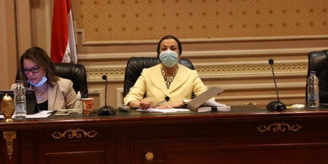 وزيرة البيئة تستعرض في مجلس النواب مسودة اللائحة التنفيذية لقانون المخلفات