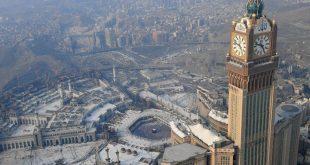 السعودية تدخل مكة ضمن المقاصد السياحية وتفتح المجال للمستثمرين العالميين