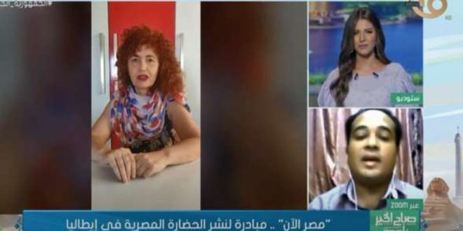 مبادرة مصرية لتحريك الطلب على السياحة من إيطاليا .. عاشقون للحضارة