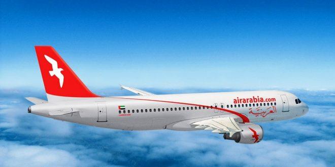 العربية للطيران تستأنف رحلاتها من مطار الشارقة الى باكو بأذربيجان 11 يوليو
