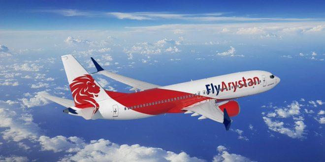 """مطار الشارقة يسنقبل الرحلة الافتتاحية لطيران """"فلاي أريستان"""" الكازاخستانية"""