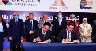 ساويرس يوقع عقد تطوير وإدارة الصوت والضوء بالأهرامات بتكلفة 200 مليون جنيه
