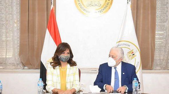 """وزيرا التعليم والهجرة يبحثان إتاحة مناهج تعليمية على تطبيق """"اتكلم عربي"""""""