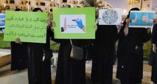 احتجاجات في الكويت.. منع غير المطعمين من السفر يثير أزمة