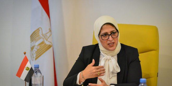 بيان من وزيرة الصحة بشأن السماح بدخول البلاد لحاملي شهادات التطعيم بكورونا
