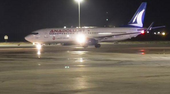 وصول أولي رحلات أناضول جت إلي مطار الملكة علياء