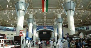 مطار الكويت يشهد تسيير 282 رحلة خلال 3 أيام العيد لنقل 30.6 ألف مسافر