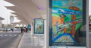9 مشاركين بمسابقة التصميم الجرافيكي يحولون مطار أبوظبي إلى متحف في الهواء