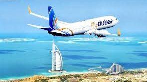 فلاي دبي تستأنف رحلاتها إلى المدينة المنورة وتكشف أسعار التذاكر