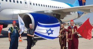 """""""ضد التطبيع"""" تطلق حملة لوقف تعامل الفنادق المغربية مع السياح الإسرائليين"""