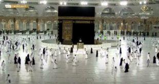 السعودية تعلن عودة العمرة .. المسجد الحرام يستقبل أول فوج بتدابير احترازية