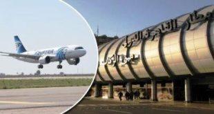 318 رحلة جوية سفر ووصول لمطار القاهرة تنقل 39 ألف راكب اليوم