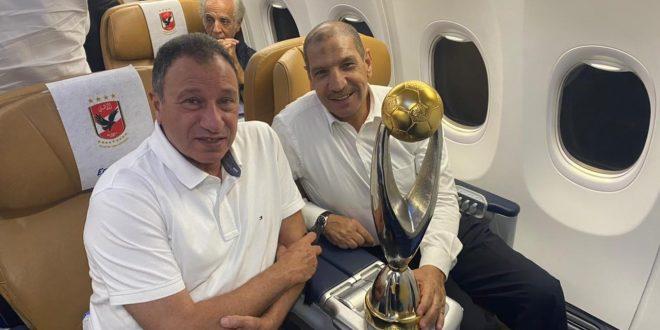 مصر للطيران تصدر بياناً حول رحلة أبطال أفريقيا من كازابلانكا إلى القاهرة