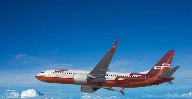 وكالة «فيتش» ثبتت تصنيف جدارة شركة دبي لصناعات الطيران الائتمانية عند bbb
