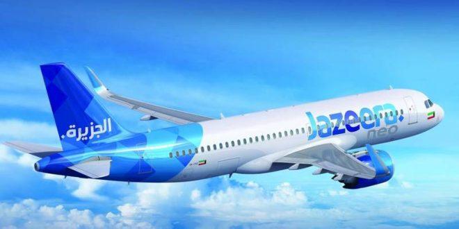 طيران الجزيرة يفتح خط بين الكويت وبيروت ويكشف عن 6 رحلات أسبوعياً