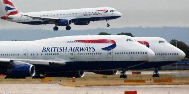 الخطوط الجوية البريطانية تقرر زيادة رحلاتها بين مطارى القاهرة وهيثرو