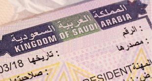 قرار السعودية بالسماح بدخول حاملي التأشيرات السياحية لا ينطبق على المصريين
