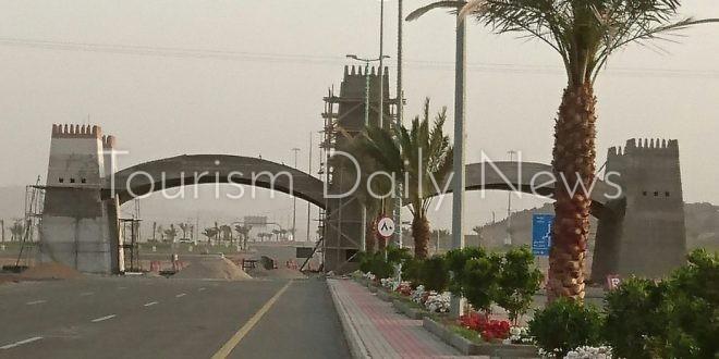 السعودية : إغلاق جسر العتيق ثاني أيام عيد الأضحي في الاتجاهين لمدة 10 أيام